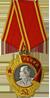 Ленину от Ленина